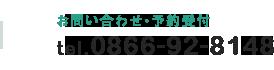 0866-92-8148